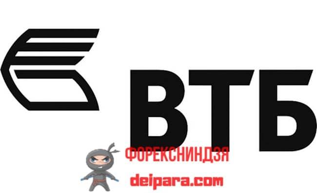 Рисунок 4. Выбор в ВТБ БПИФ VTBU означает вложение в еврооблигации.