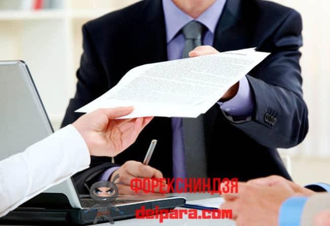 Какие в Сбербанке существуют договора и заявления