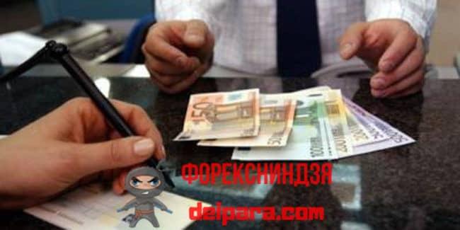 Где можно оплатить кредит Тинькофф наличными