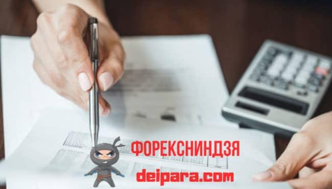 Проведение своевременной оплаты по кредиту в Совкомбанке