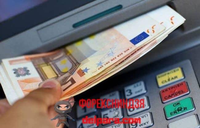 Как происходит валютный обмен через банкоматы