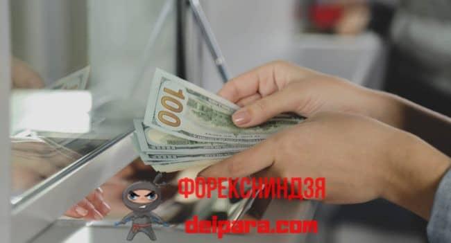 Как происходит обмен рублей на доллары в кассе Сбербанка