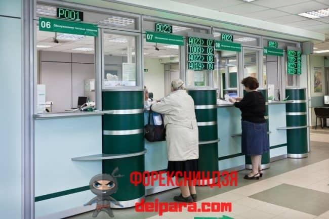 Погашение кредитной задолженности Тинькофф через почтовое отделение