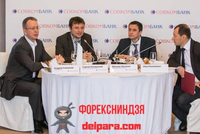 Скупка контрольных пакетов акций и расширение Совкомбанка