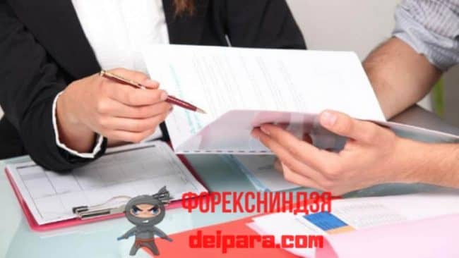 Процедура по оформлению кредита в Совкомбанке без указания его предназначения