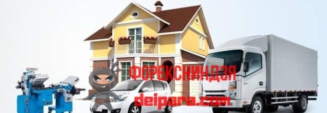 Какие требования предъявляет Альфа-Банк к залоговой недвижимости