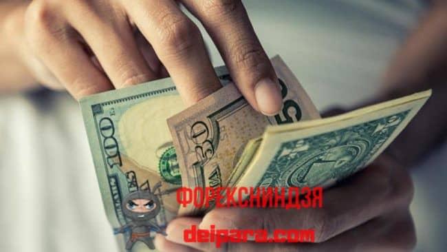Альфа банк: валютные вклады