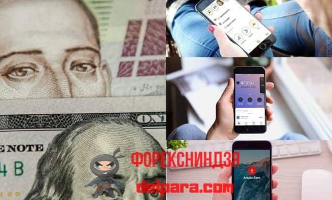 Отказ при получении денег при пополнении Альфа-Банка