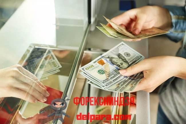 Рисунок 2. Зарабатывать на разнице курса валют деньги можно и через обычные обменные пункты.