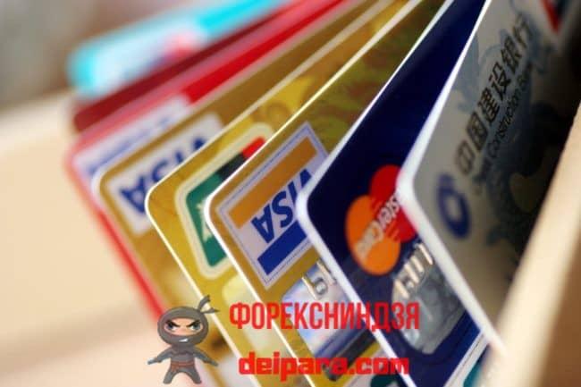 Как не платить проценты за использование цифровой кредитной карты Сбербанка?