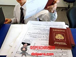 Перечень документов позволяющих принять участие в государственной программе от Сбербанка