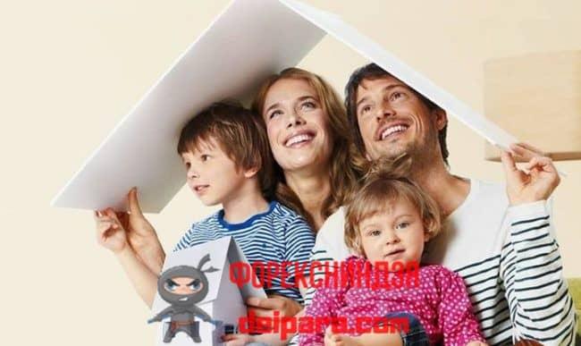Базовые условия для ипотеки «Молодая семья» в Сбербанке