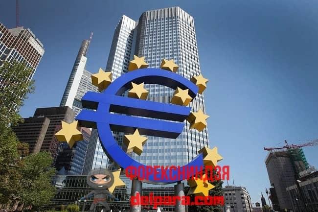 Рисунок 4. На курс евро влияет ЦБ Евросоюза (ЕЦБ).