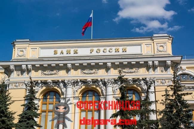 Рисунок 2. На курс рубля влияет ЦБ РФ.