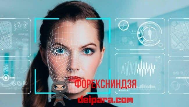 Каким образом происходит сдача биометрических данных в Сбербанке