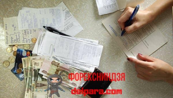 Оплата коммунальных услуг через Сбербанк комиссия