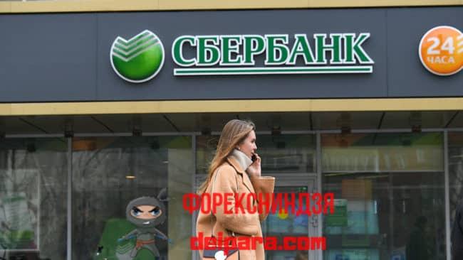 Как осуществить финансовый перевод в одном из отделений Сбербанка