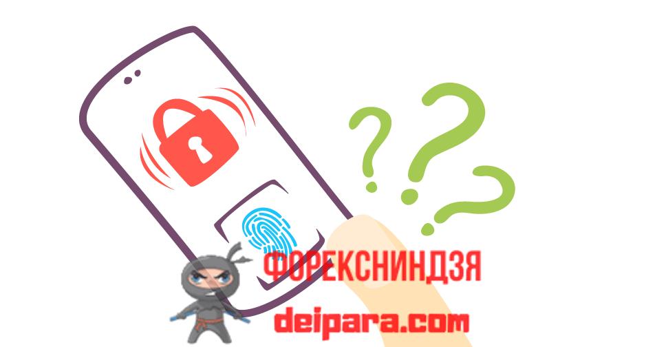Можно ли отказаться от сдачи биометрических данных в Сбербанке и чем это чревато
