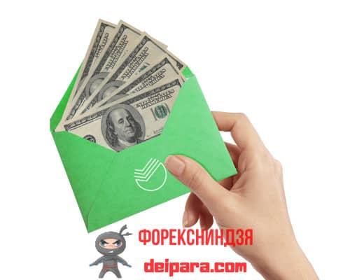 Как осуществить перевод большой суммы в Сбербанке