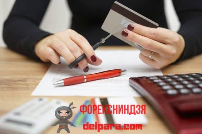 Какова процедура закрытия счета в Сбербанке для лиц юридического формата