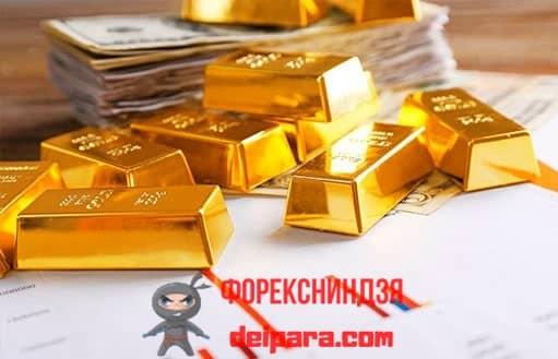 Стоимость золота на текущий момент, как ее можно узнать