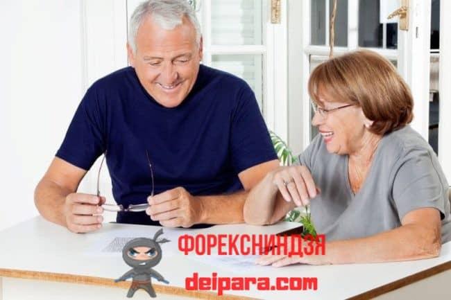 Ипотечное кредитование в Сбербанке для пенсионеров возрастом до 75 лет