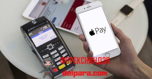 Как производится оплата телефонным устройством Айфон вместо пластика Сбербанка