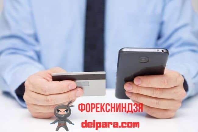 Специфика внесения долларов на пластик посредством телефонного устройства