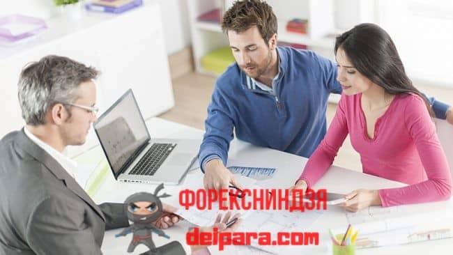 Какие документы необходимы для процедуры оформления ипотеки в Сбербанке