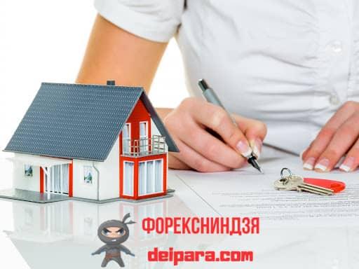 Документы для оформления военной ипотеки в Сбербанке