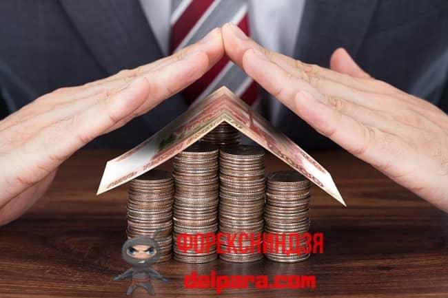 Рисунок 2. Законодательство про ИИС направлено на защиту владельцев индивидуальных инвестиционных счетов, но лишь при соблюдении ими всех обязательных правил.
