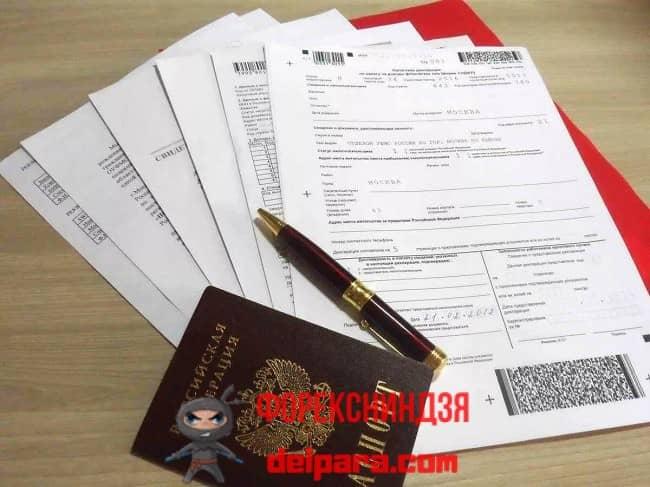 Рисунок 2. Для того чтобы оформить получения налогового вычета по ИИС Сбербанк нужны документы – какие указано в законе.