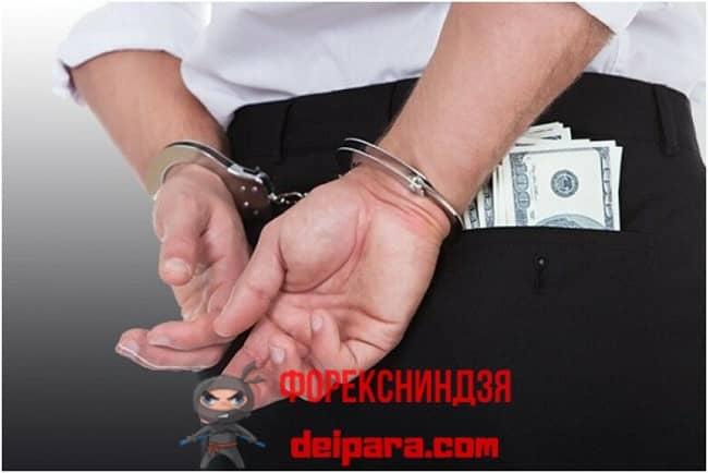 Рисунок 3. Государственному гражданскому служащему (сотруднику полиции и др.) можно открыть ИИС, но госслужащий не может инвестировать за рубеж.